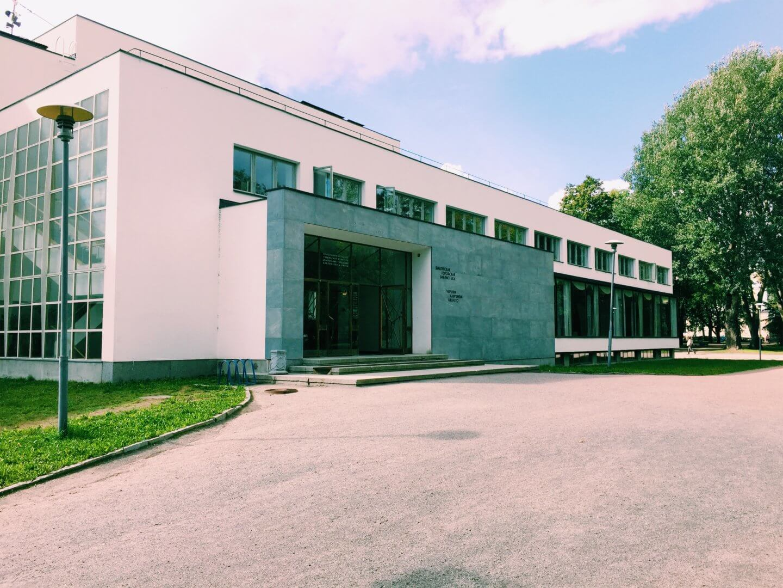 Знаменитая библиотека Алвара Аалто в Выборге