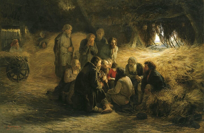 Чтение Положения 19 февраля 1861 года, 1873. .Г.Г.Мясоедов. Из собрания Третьяковской галереи.