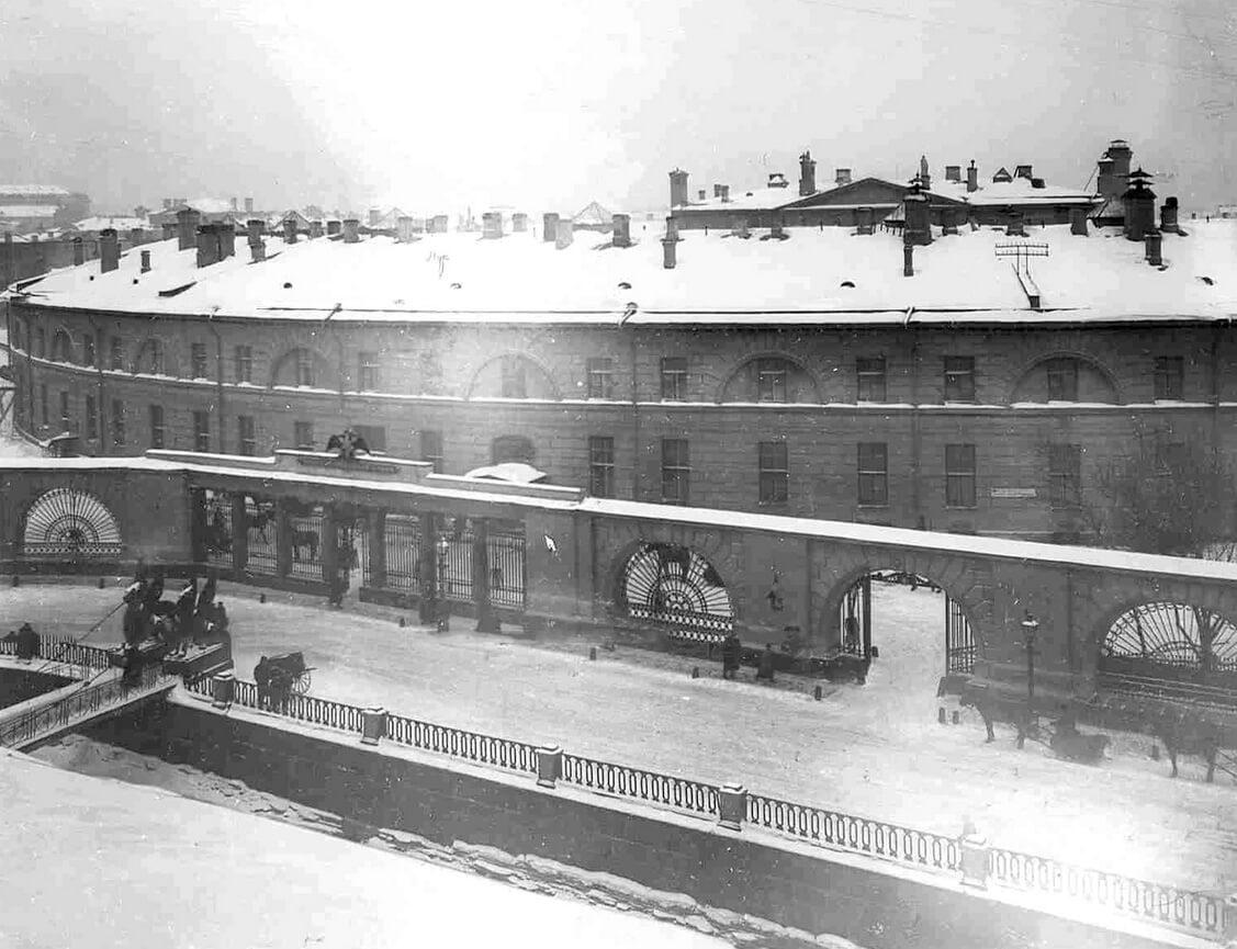 Корпус здания, выходящий на канал Грибоедова