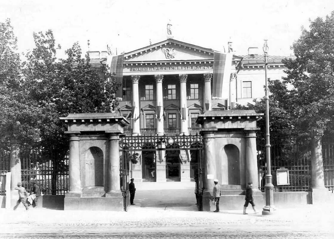 Вход в Государственный банк со стороны Садовой улицы, фото начала XX века